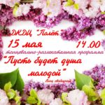 Lilac_Template_greeting_489355